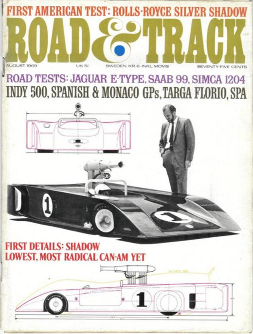 canam-racer-avs-mki-history